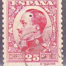 Sellos: 1930 -1931 - REINADO DE ALFONSO XIII - ALFONSO XIII - TIPO VAQUER - EDIFIL 495. Lote 81762068