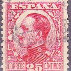 Sellos: 1930 -1931 - REINADO DE ALFONSO XIII - ALFONSO XIII - TIPO VAQUER - EDIFIL 495. Lote 81762300