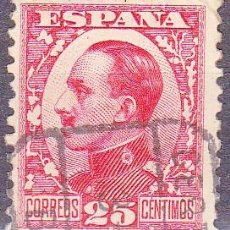 Sellos: 1930 -1931 - REINADO DE ALFONSO XIII - ALFONSO XIII - TIPO VAQUER - EDIFIL 495. Lote 81762472