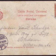 Sellos: ESPAÑA. (CAT.217). 1899. TARJETA POSTAL ILUSTRADA DEL SIGLO XIX. LAS PALMAS (CANARIAS).10 CTS. PELÓN. Lote 81828328