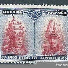 Sellos: R15/ ESPAÑA NUEVOS /**/ MNH, 1928, EDF. 410, PRO CATACUMBAS. Lote 81908912