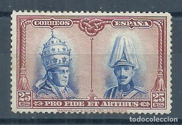 R15/ ESPAÑA NUEVOS /**/ MNH, 1928, EDF. 409, CAT. 10,25€, PRO CATACUMBAS (Sellos - España - Alfonso XIII de 1.886 a 1.931 - Nuevos)