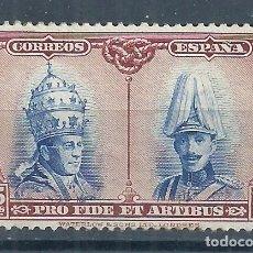 Sellos: R15/ ESPAÑA NUEVOS /**/ MNH, 1928, EDF. 409, CAT. 10,25€, PRO CATACUMBAS. Lote 81909208