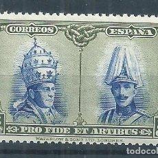 Sellos: R15/ ESPAÑA NUEVOS /**/ MNH, 1928, EDF. 405, PRO CATACUMBAS. Lote 81911856