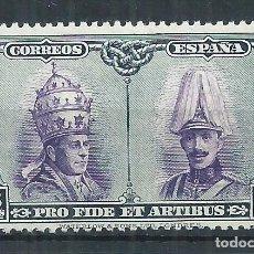 Sellos: R15/ ESPAÑA NUEVOS /**/ MNH, 1928, EDF. 421, PRO CATACUMBAS. Lote 81912832