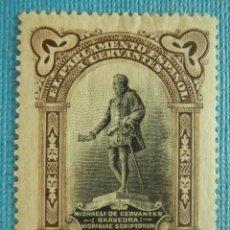 Sellos: SELLO - ESPAÑA - CORREOS - EDIFIL FR.17 - CENTENARIO MUERTE CERVANTES - 1916 - CASTAÑO. Lote 82795716