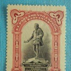 Sellos: SELLO - ESPAÑA - CORREOS - EDIFIL FR.13 - CENTENARIO MUERTE CERVANTES - 1916 - CARMIN. Lote 82795760