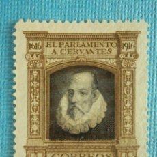 Sellos: SELLO - ESPAÑA - CORREOS - EDIFIL FR.18 - CENTENARIO MUERTE CERVANTES - 1916 - CASTAÑO. Lote 82795780