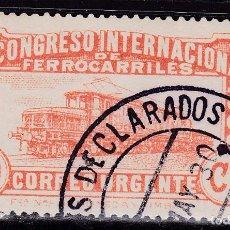 Sellos: CL2-15-URGENTE CONGRESO FERROCARRILES . EDIFIL 492. PERFECTO. Lote 83116380
