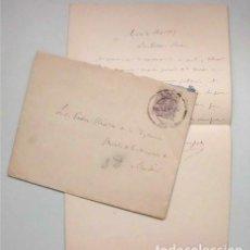Sellos: CARTA Y SOBRE CON SELLO DE ALFONSO XIII. FECHADA EN CÁDIZ EN 1917. Lote 83408832