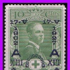 Sellos: 1927 ALFONSO XIII, EDIFIL Nº 352 (*) LUJO. Lote 84103676