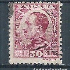 Sellos: R16.B1/ ESPAÑA USADOS 496, 1930-31. CAT. 3,35€, ALFONSO XIII, TIPO VAQUER DE PERFIL. Lote 84935580