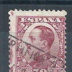 Sellos: R16.B2/ ESPAÑA USADOS 496, 1930-31. CAT. 3,35€, ALFONSO XIII, TIPO VAQUER DE PERFIL. Lote 84935812