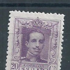 Sellos: R16.B1/ ESPAÑA 316 ** MNH, 1922-30,CAT. 17,00€, ALFONSO XIII. TIPO VAQUER. Lote 84969716