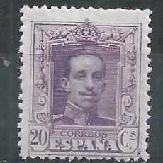 Sellos: R16.B2/ ESPAÑA 316 ** MNH, 1922-30, CAT, 17,00€, ALFONSO XIII. TIPO VAQUER. Lote 84970008