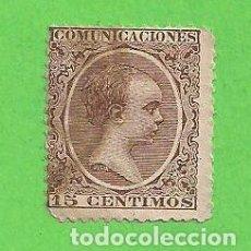 Sellos: EDIFIL 219. ALFONSO XIII. TIPO PELÓN. (1889-1899).. Lote 84977436
