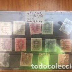 Sellos: SERIE 455/68 COMPLETA , ALFONSO XIII SOBREIMPRESOS SOCIEDAD DE LAS NACIONES IV REUNION DEL CONGRESO . Lote 85255008