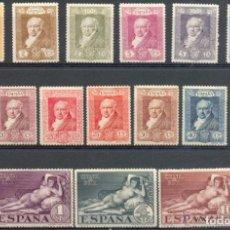 Sellos: AÑO 1930 (499-516) QUINTA DE GOYA EN LA EXPOSICION DE SEVILLA (NUEVO). Lote 85407992
