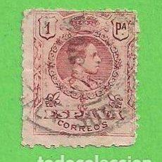 Sellos: AÑO 1909-1922. .EDIFIL 278. ALFONSO XIII. TIPO MEDALLÓN. 1909-1922. Lote 85547372