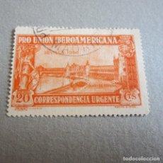 Sellos: ESPAÑA 1930, ESIDIL Nº 582, PRO UNION IBEROAMERICANA. MATASELLADO. Lote 85732936