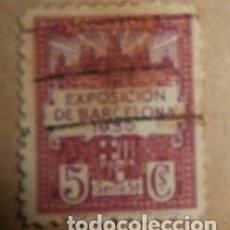 Sellos: EXPOSICION INTERNACIONAL DE BARCELONA 1930 - 5 CTS. Lote 85963486
