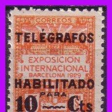 Timbres: BARCELONA TELÉGRAFOS 1929, EDIFIL Nº 1 * *. Lote 86057960