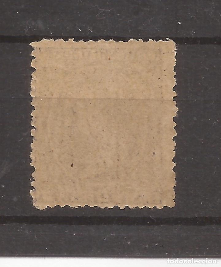 Sellos: 1889-1899 Alfonso XIII Tipo Pelon Edifil 226** MNH VC 62,00€ - Foto 2 - 86391516