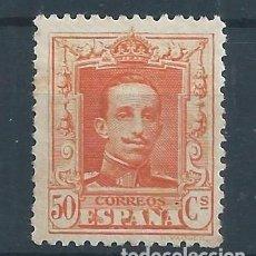 Sellos: .WB/ ALFONSO XIII, EDF. 320, 1922-30. CAT. 31,00€, (CHARNELA), MAGNIFICO. Lote 86747052