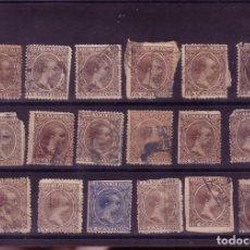 Sellos: YY25- ALFONSO XIII PELÓN LOTE 18 SELLOS CON MATASELLOS CARTERIA. Lote 86954588