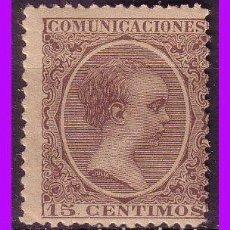 Sellos: 1889 ALFONSO XIII ,PELÓN, EDIFIL Nº 219 * *. Lote 86999148