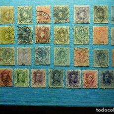 Sellos: SELLO - ESPAÑA - CORREOS - LOTE DE 33 SELLOS ALFONSO XIII - TODOS DIFERENTES -. Lote 183454535