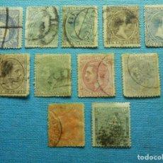Sellos: SELLO - ESPAÑA - CORREOS - LOTE DE 11 SELLOS - ISABEL II Y ALFONSO XIII - TODOS DIFERENTES - . Lote 87065792