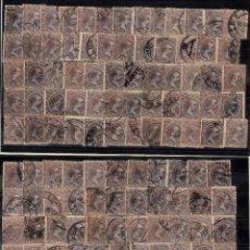 Sellos: LOTE DE 349 SELLOS EDIFIL 219 USADOS. TIPO PELÓN 1889-99. DIVERSAS CALIDADES. IDEAL PARA ESTUDIO.. Lote 87072684
