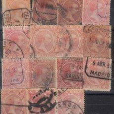 Sellos: LOTE DE 15 SELLOS EDIFIL 224 USADOS. TIPO PELÓN 1889-99. DIVERSAS CALIDADES. IDEAL PARA ESTUDIO.. Lote 87073272