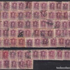 Sellos: LOTE DE 119 SELLOS EDIFIL 311 USADOS. TIPO VAQUER 1922-30. DIVERSAS CALIDADES. IDEAL PARA ESTUDIO.. Lote 87079732