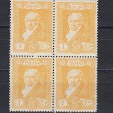 Sellos: 1930 EDIFIL 499** NUEVOS SIN CHARNELA. GOYA. DE LA SERIE 499/515. BLOQUE DE CUATRO. Lote 87085140