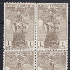 Sellos: 1930 EDIFIL 531 Y 532** NUEVOS SIN CHARNELA. DE 531/45. BLOQUE DE CUATRO. DESCUBRIMIENTO. Lote 101239775