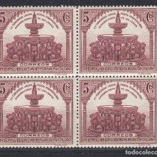 Sellos: 1931 EDIFIL 604** NUEVOS SIN CHARNELA. DE 604/13. BLOQUE DE CUATRO. UNION POSTAL. Lote 101239864