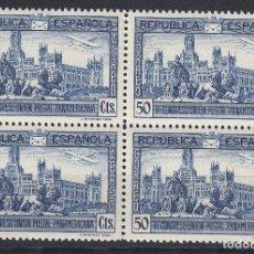 Sellos: 1931 EDIFIL 617** NUEVOS SIN CHARNELA. DE 614/19. BLOQUE DE CUATRO. UNION POSTAL. Lote 101240242