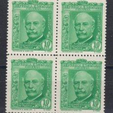 Sellos: 1936 EDIFIL 698/702** NUEVOS SIN CHARNELA. BLOQUE DE CUATRO. DE 695/710. PRENSA. Lote 101240452
