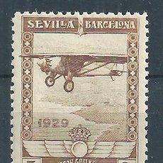 Sellos: R16/ ESPAÑA NUEVOS ** , 1929, EDF. 448, CAT. 16,50€, PRO EXPOSICIONES DE SEVILLA Y BARCELONA. Lote 87137283