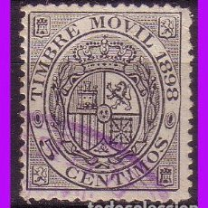 Sellos: FISCALES, 1898 TIMBRE MÓVIL ALEMANY Nº 51 (O). Lote 87456932