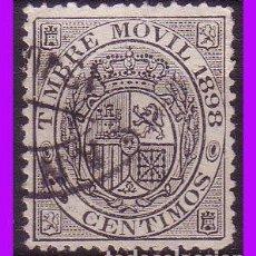 Sellos: FISCALES, 1898 TIMBRE MÓVIL ALEMANY Nº 51 (O) USO CORREO. Lote 87457060