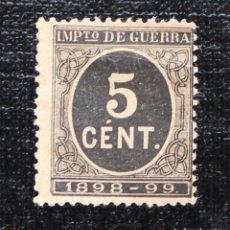 Sellos: ESPAÑA 1898, CIFRAS SELLOS DE IMPUESTO DE GUERRA 5 CENT, EDIFIL 236 *. Lote 87687140
