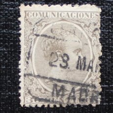 Sellos: ESPAÑA 1889 - 1901, ALFONSO XIII, EDIFIL 222(O). Lote 87687636