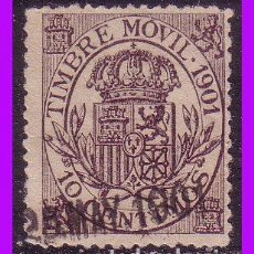 Sellos: FISCALES 1901 TIMBRES MOVILES GUILLAMON Nº 65 (O). Lote 87917708