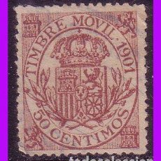 Sellos: FISCALES 1901 TIMBRES MOVILES GUILLAMON Nº 68 (O). Lote 87918780