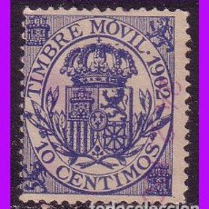 Sellos: FISCALES 1902 TIMBRES MOVILES GUILLAMON Nº 70 (O). Lote 87919232