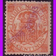 Sellos: FISCALES 1903 TIMBRES MOVILES GUILLAMON Nº 75 (O). Lote 87919776