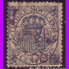 Sellos: FISCALES 1903 TIMBRES MOVILES GUILLAMON Nº 77 (O). Lote 87921184